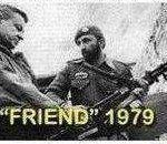 osama as friend 1979