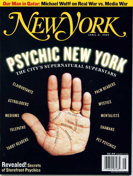 new-york-magazine-cover